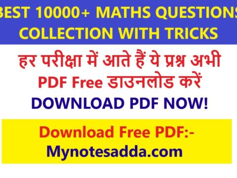 10000+ MATHS QUESTIONS COLLECTION WITH TRICKS PDF