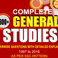 Complete 7300 GK English Grammar PDF