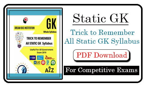 Complete Static Gk In Hindi PDF Download