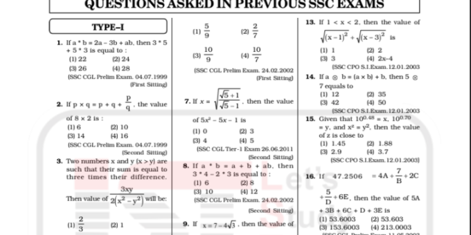 Algebra Questions and Answers with Solution PDF