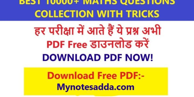 Math Questions Collection With Tricks