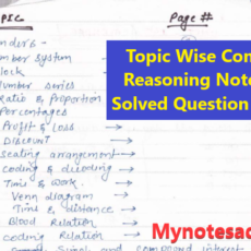 Problem Solving Reasoning Questions and Answers PDF